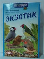 Корм для экзотических птиц Природа Экзотик 500 г