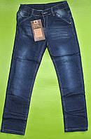Дитячі  джинси PaHe 002