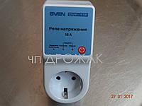 Защита электроприборов, холодильников и др.
