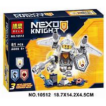 Конструктор Nexo Knights (Нексо найтс) 10512, 81 дет