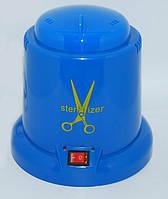 Стерилизатор пластиковый шариковый кварцевый для маникюрного инструмента, синий