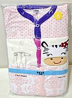 Набор человечков Next для девочки,возраст 3-6 месяцев.