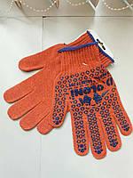 Перчатки для работы с инструментом арт.526