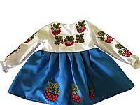 """Вишите плаття для дівчинки """"Неймі"""" (Вышитое платье для девочки """"Нейми"""") DT-0037"""