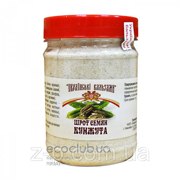 Шрот насіння кунжуту Українські Бальзами 200г