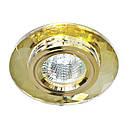 Встраиваемый  светильник Feron 8050 MR16 желтый (цвет корпуса золото), фото 5