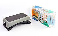 Степ-платформа регулируемая 5-уровневая FI-790 (пластик,покрытие TPR,р-р 60-70x37x17см,черный-серый)