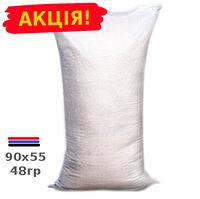 Мешки полипропиленовые упаковочные новые 90х55см 48г на 50кг (ч/к/с полоса) СТАНДАРТ