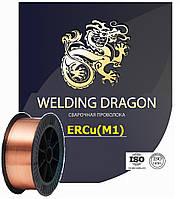 Сварочная проволока для сварки меди марки ERCu диаметр 1,0 катушка 5кг