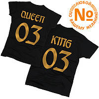 Футболки парные King&Queen 01
