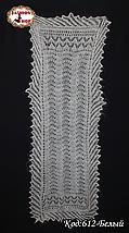 Оренбургский пуховый палантин Авелина, фото 3