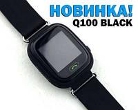 Умные детские часы Smart Baby Watch Q100(Q90)-vibro Новинка 2016
