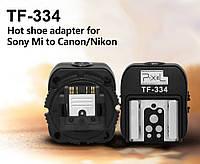 Адаптер Pixel TF-334 для камер Sony и вспышеки Canon, Nikon, фото 1