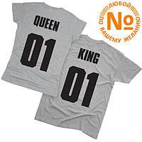 Футболки парные King&Queen 02