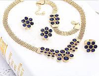 Набор бижутерии с синими камнями, колье, серьги, браслет, кольцо