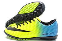 Сороконожки подростковые Nike Mercurial Walked желто-голубые (найк меркуриал)