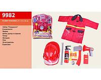 Пожарный набор  9982 каска+аксессуары, в пласт сумке 27*13*35см