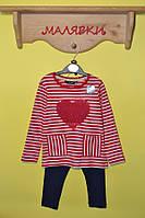 """Комплект для девочки """"Сердце"""" (86 размер)"""