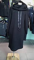 Платье туника худи, размер 44-46