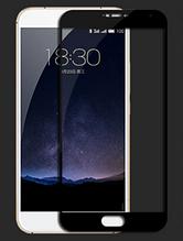 Защитное стекло Optima 2.5D 9H на весь экран для Meizu Pro 5 черный