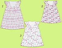 Сорочка ночная для девочки. Ночная рубашка для девочки