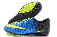 Сороконожки подростковые Nike Mercurial Walked сине-черные с желтым (найк меркуриал)