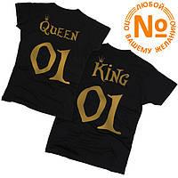 Футболки парные King&Queen 03