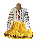 """Дитяча вишиванка для дівчинки """"Нейлос"""" (Детская вышиванка для девочки """"Нейлос"""") DT-0038"""