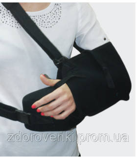Бандаж для плечевого сустава украина узи тазобедренных суставов в харькове