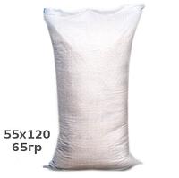 Мешки полипропиленовые упаковочные новые 55х120см 65гр