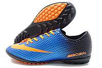Сороконожки подростковые Nike Mercurial Walked сине-черные с оранжевым (найк меркуриал)