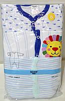 Набор человечков Next для мальчиков, возраст 3-6 месяцев.
