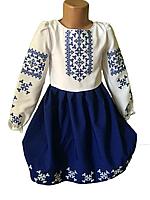 """Вишите плаття для дівчинки """"Несса"""" (Вышитое платье для девочки """"Несса"""") DT-0040"""