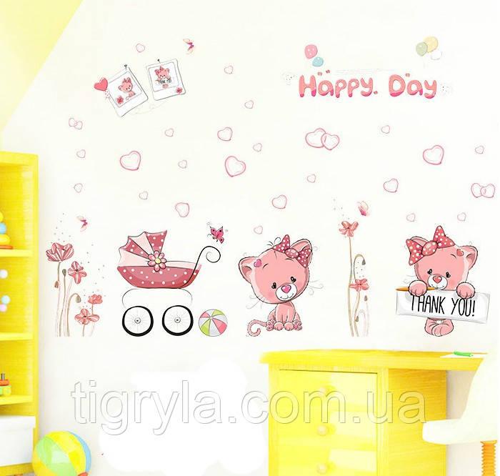 Детская Интерьерная наклейка Счастливый день, спасибо за доченьку  Милые Котики,