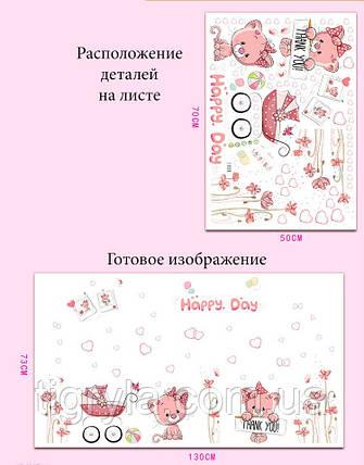 Детская Интерьерная наклейка Счастливый день, спасибо за доченьку  Милые Котики,, фото 2