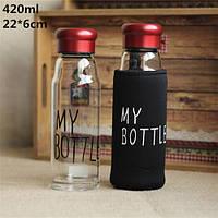 Универсальная стеклянная бутылка My Bottle + чехол
