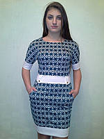 Платье с карманами Dress Code Одесса
