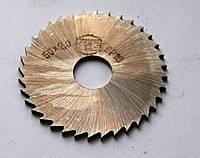 Фреза отрезная 50х2,0х13, Р-18, тип 2, ср. зуб