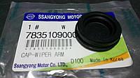 Заглушка держателя (стеклоочистителя) SsangYong Actyon Kyron KorandoC 7835109000, фото 1