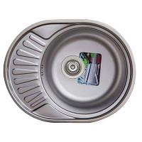Мойка врезная для кухни TRION mini 450*570 матовая