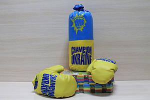 Боксерский набор диаметр 14см
