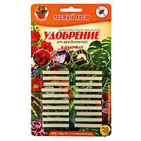 Чистий Аркуш палички від шкідників рослин