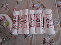 Набор кухонных полотенец с этнической вышивкой крестиком