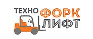 """ООО """"Техно-Форклифт"""""""