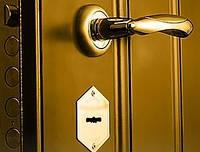 Открытие захлопнувщихся дверей