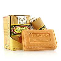 Мыло с эфирным маслом сандала