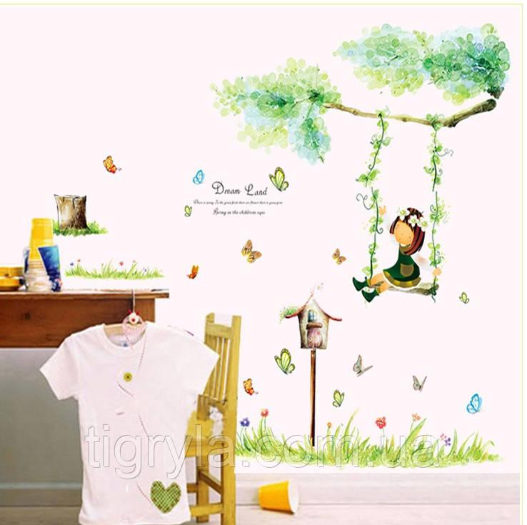 Детская Интерьерная наклейка Девочка на качелях