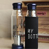 Универсальная стеклянная бутылка My Bottle с ситечком для заварки+ чехол