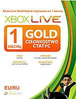 Xbox Live Gold Карта подписки 1 месяц