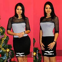 Классическое платье с гипюром